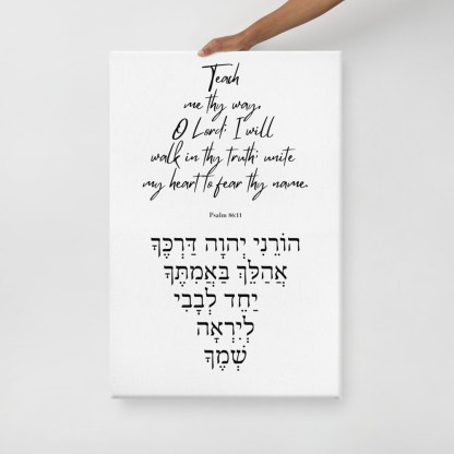 Psalm 86:11 Psalm 86:11 canvas-in-24x36-front-603075a83cd2a.jpg