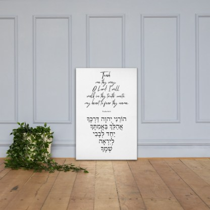 Psalm 86:11 canvas-in-24x36-lifestyle-3-603075a83cb5e.jpg