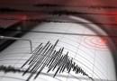 Deprem Anında Yapılması ve Yapılmaması Gerekenler Nelerdir?