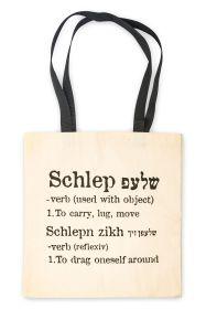 Barbara Shaw - Schlep Bag