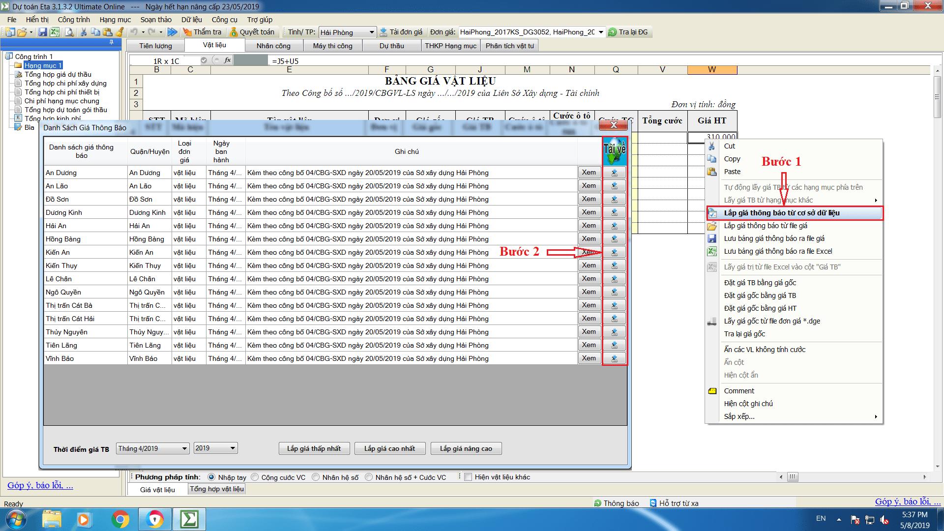 Tính năng áp giá vật liệu trên phần mềm dự toán Eta