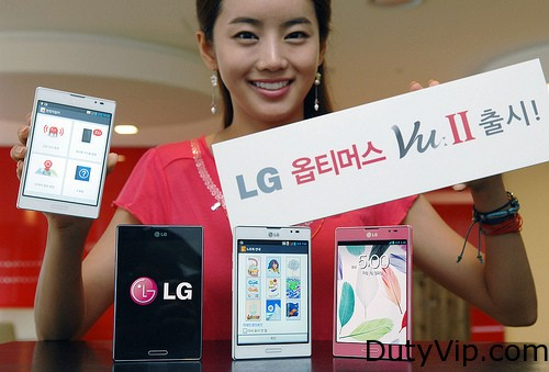 """LG Electronics es el primer teléfono inteligente del mundo propulsado 'Q (QRemote)' remoto a través de señales de infrarrojos que controlan los aparatos eléctricos de su hogar, tales como set-top boxes, aire audio, el aire, en nombre de un control remoto de aparatos electrónicos, teléfonos inteligentes, una vez registrados función haejumyeon es Control de electrónica de consumo del mundo marcas de electrónica abarcar 'Optimus Vu: II """"apoyo en casa y en el extranjero más de 300 TV, 100 más que la marca del fabricante de audio, más de 80 tipos de transmisión set-top boxes (cable / satélite / IPTV). Introducción a los usuarios """"Inicio guía architecting Inicio detectar si la señal Wi-Fi ya ha sido registrado en el momento de irse a casa porque la pantalla de bloqueo, incluso cuando el teclado de control remoto se muestra automáticamente."""