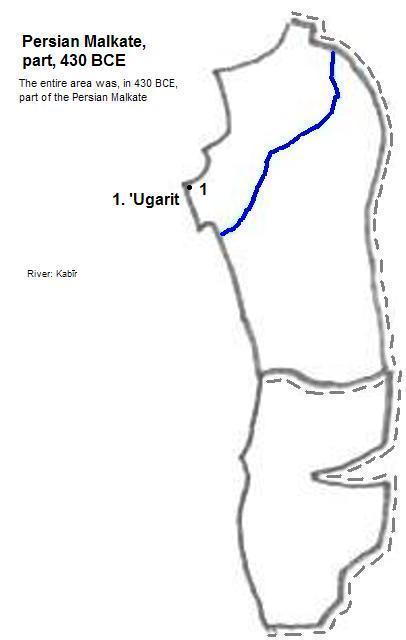 'Ugarit