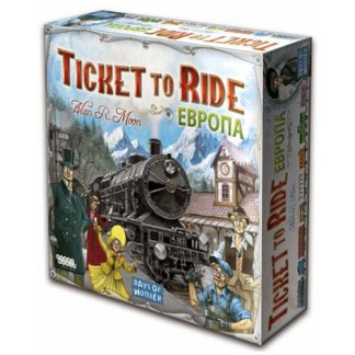Билет на поезд: Европа. Ticket to ride: Europe