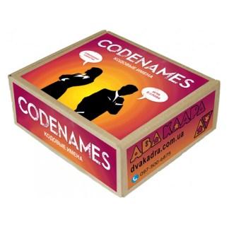 Кодовые имена. Codenames (ПнП)
