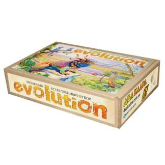 Эволюция. Естественный отбор (ПнП) АНАЛОГ