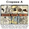 Менеджеры карт (подложка) для Манчкин Fallout