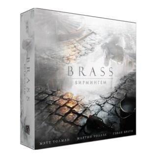 Brass: Бирмингем (Brass: Birmingham)