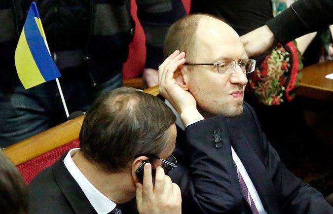 Смешные фото Яценюк