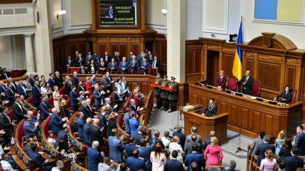 инаугурация президента украины зеленского