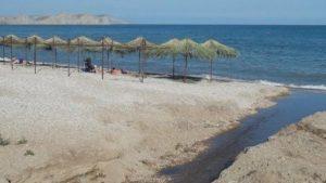 Крымский Пляж туризм