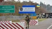 КПВВ «Каланчак» перекрыт — Украина обустраивает пункты пропуска на админгранице с Крымом