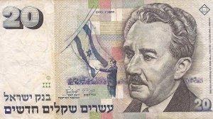 Херсонец Моисей Черток второй премьер-министр Израиля Моше Шарет на 20 шекелях
