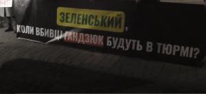 год без кати гандзюк акция