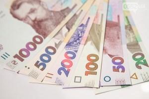 Валюта Гривна