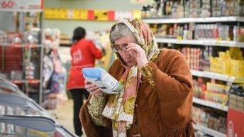 В сети АТБ херсонцы смогут купить социальные продукты со скидкой во время карантина