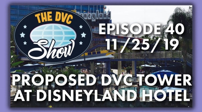 DVC Disneyland Tower