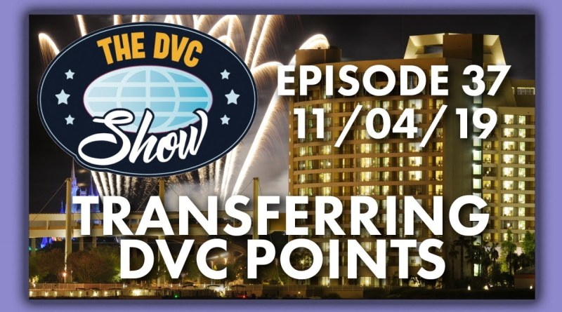 Transferring DVC Points