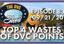 Top 4 Wastes of DVC Points