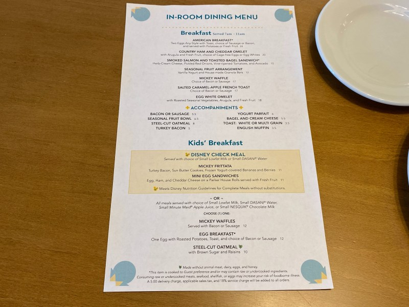 In-Room Dining Menu: Disney's Beach Club Villas