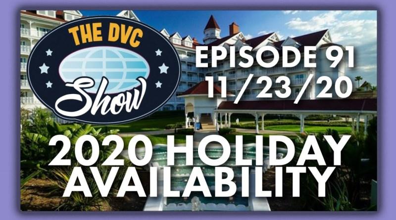 2020 Holiday Availability