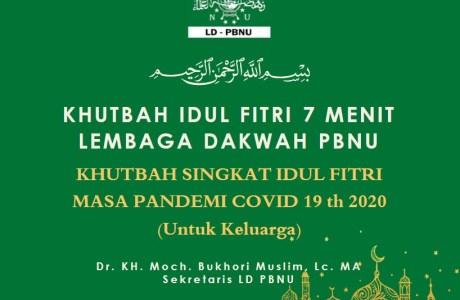 Khutbah Singkat Idul Fitri 1441 H Di Rumah Pandemi Covid-19