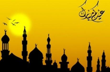 Suara Takbir Merdu Untuk Meriahkan Malam Idul Fitri 1441 H