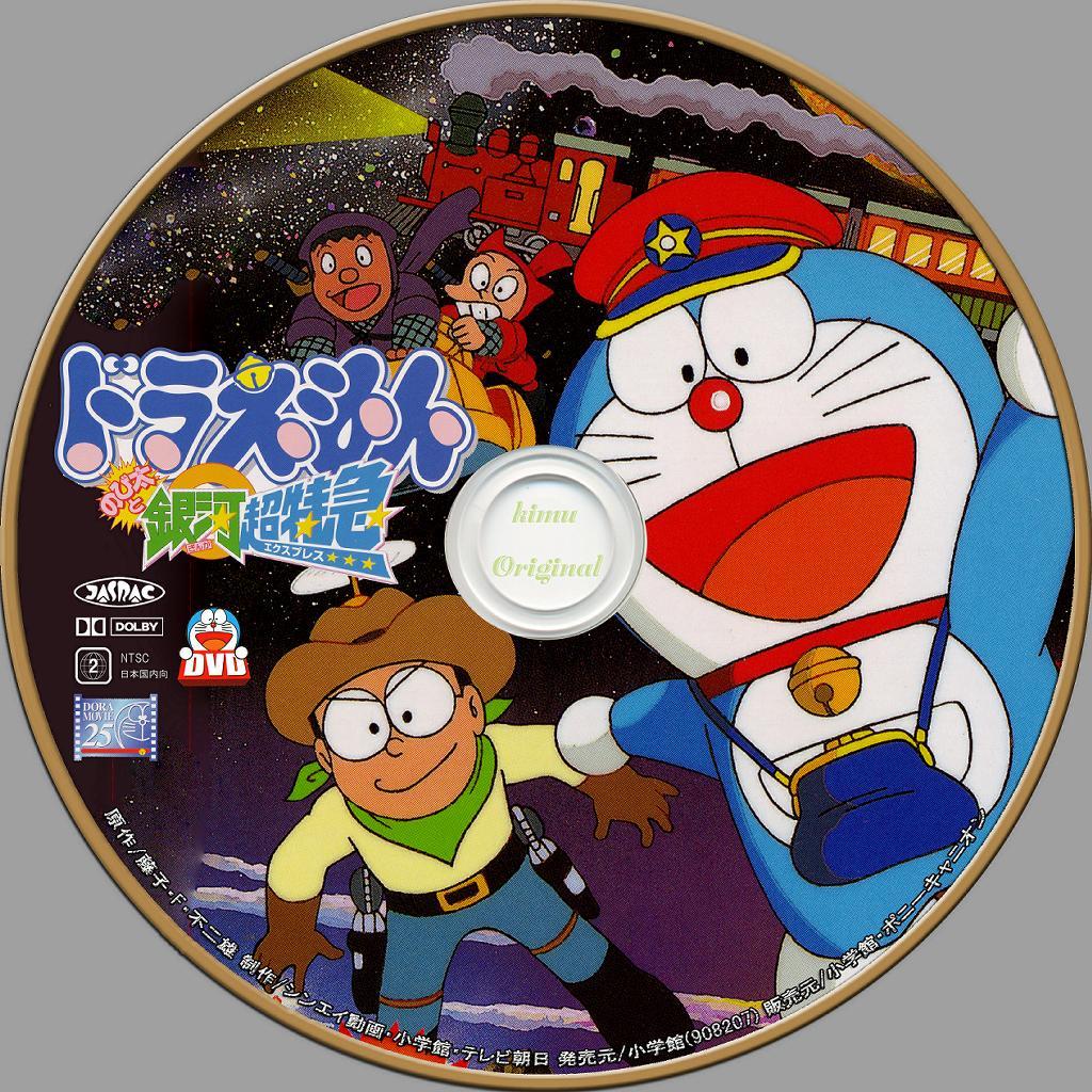 日本大學生投票-最喜愛的《哆啦A夢》劇場版 | 正在連載中...... | 大娛樂家 - fanpiece