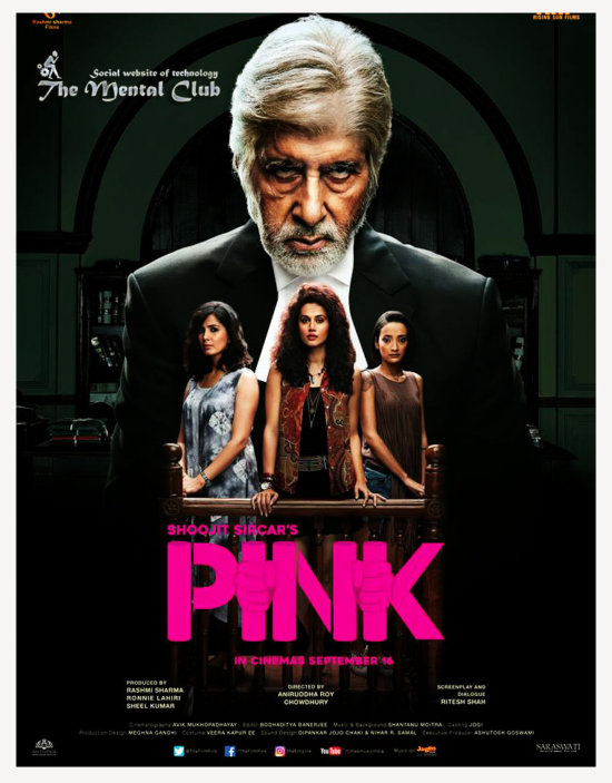 Pink (2016 Film) : (2016, film), (2016), PLANET, STORE