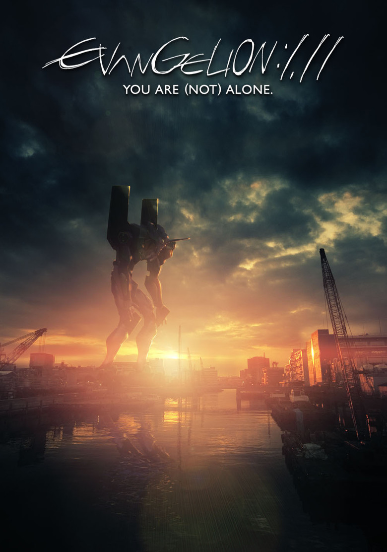 Evangelion 1.0: You Are (Not) Alone - Madman Entertainment