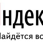 Яндекс Поиск для сайта