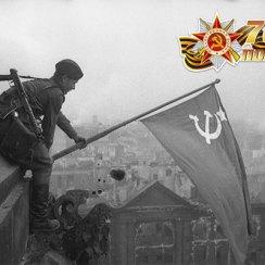 C Днем Победы - 70 лет