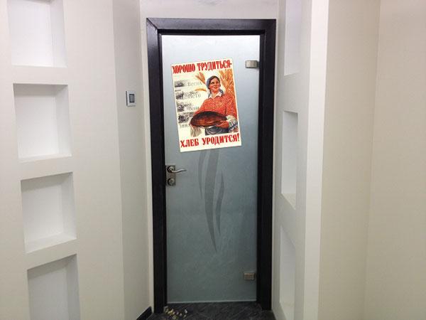 Наклеенный постер на дверь