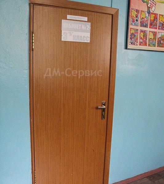 Школьная дверь в кабинет
