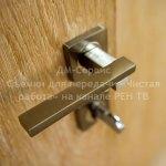 Дверная ручка Неаполь от производителя Renz