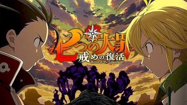 Nanatsu no Taizai: Imashime no Fukkatsu Audio Latino [24-24] [MG-MF-GD] [HD-HDL]