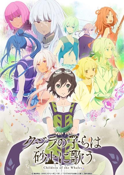 7784125 - Kujira no Kora wa Sajou ni Utau [12/12] [BD] [Audio Latino] [Mega - 1Fichier] - Anime Ligero [Descargas]