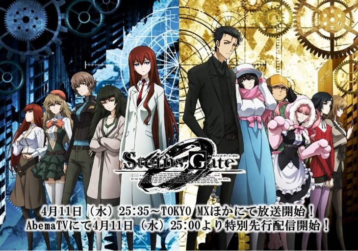Steins;Gate 0 Sub Español [02-23] [Mega-Mediafire] [HD-HDL]