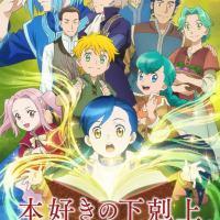 Honzuki no Gekokujou: Shisho ni Naru Tame ni wa Shudan wo Erandeiraremasen Sub Español [10-14] [Mega-Mediafire-Google Drive] [HD-HDL]