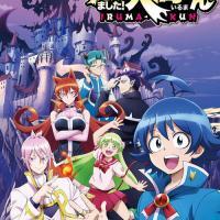 Mairimashita! Iruma-kun Sub Español [19-23] [Mega-Mediafire-Google Drive] [HD-HDL]