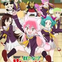 Murenase! Seton Gakuen Sub Español [03-12] [Mega-Mediafire-Google Drive] [HD-HDL]