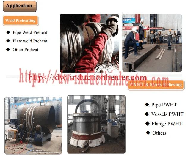 Post weld heat treatment process