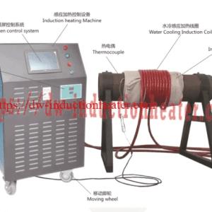 Post weld heat treatment machine