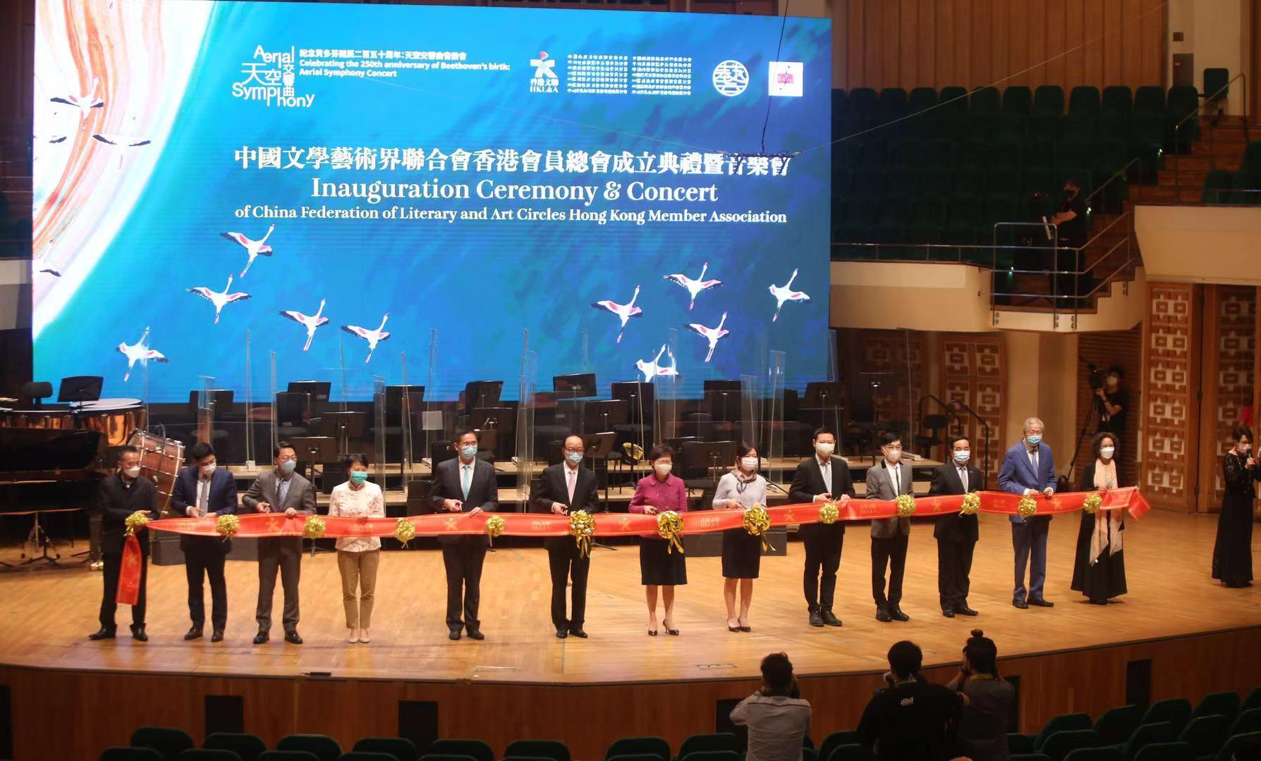 中國文聯香港會員總會成立典禮 - 香港 - 香港文匯網