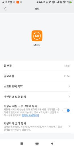 Screenshot 2019-05-25-06-16-50-109 com.xiaomi.hm.health.png