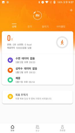 Screenshot 20190505-034635.png