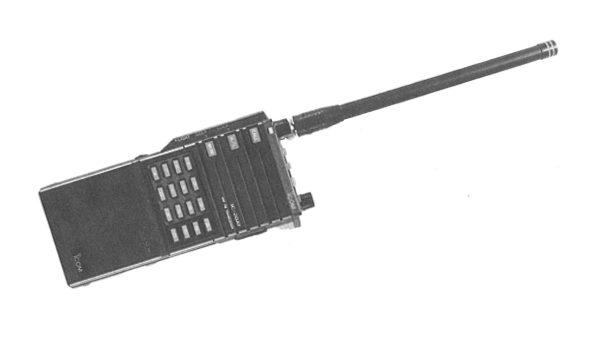 IC-2GAT/GAT/GE VHF FM Transceiver Service Manual Archives | DW1ZWS
