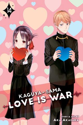 Kaguya-sama : Love Is War : kaguya-sama, Preview, Kaguya-sama: