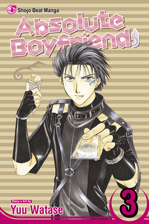 Absolute Boyfriend Anime : absolute, boyfriend, anime, Official, Website, Absolute, Boyfriend