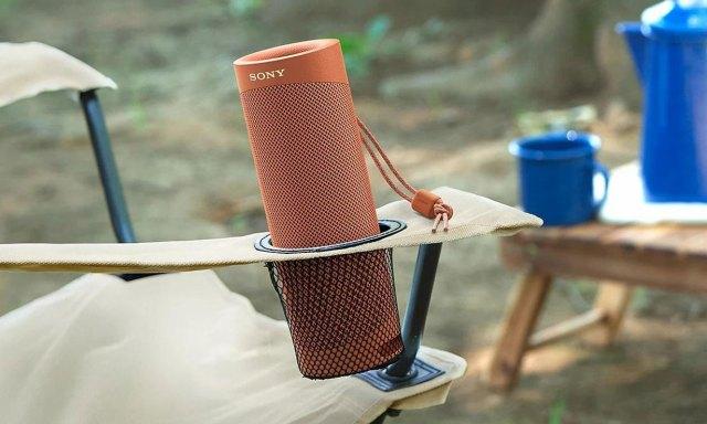 Sony SRS-XB23 Bluetooth speaker